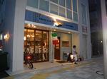 100522tanaka_iwakura__wineparty001.JPG